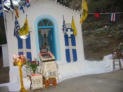 The Chapel of Virgin Mary